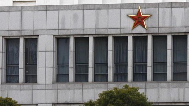 Cuộc chiến khốc liệt giữa tình báo Mỹ và Trung Quốc - Ảnh 2.