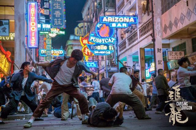 Chân Tử Đan và Lưu Đức Hoa đối đầu trong phim Truy long - Ảnh 1.