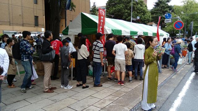 Tưng bừng lễ hội hàng Việt Nam tại Nhật - Ảnh 1.