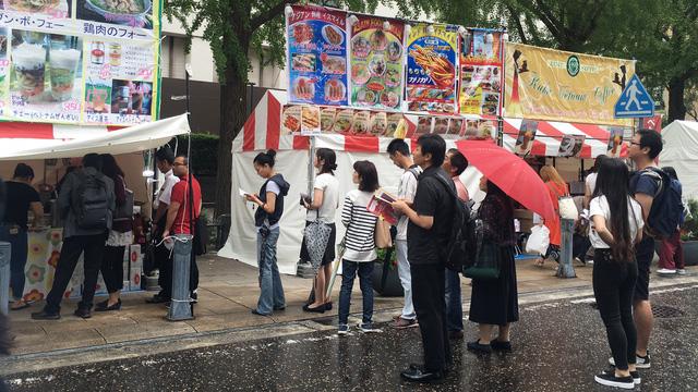 Tưng bừng lễ hội hàng Việt Nam tại Nhật - Ảnh 3.
