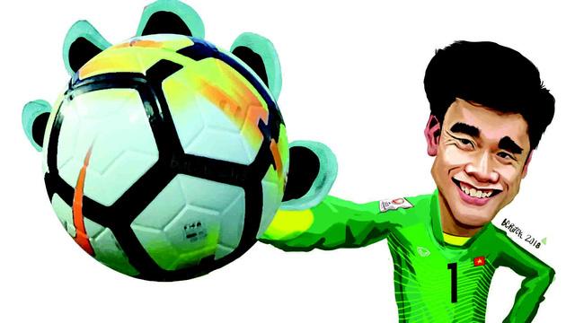 Ngàn cách xem bóng đá và sướng cùng U23 - Ảnh 1.