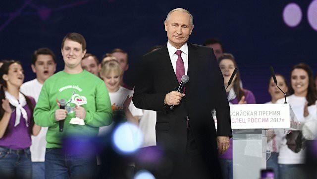 Tổng thống Putin tại lễ trao giải thưởng Người tình nguyện ngày 6/12 . Ảnh: REUTERS