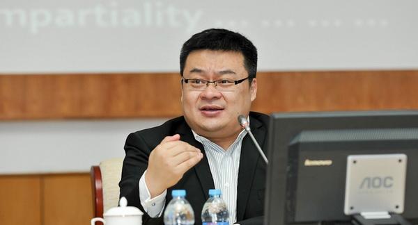 Nhận diện tham nhũng ở Trung Quốc - Ảnh 3.