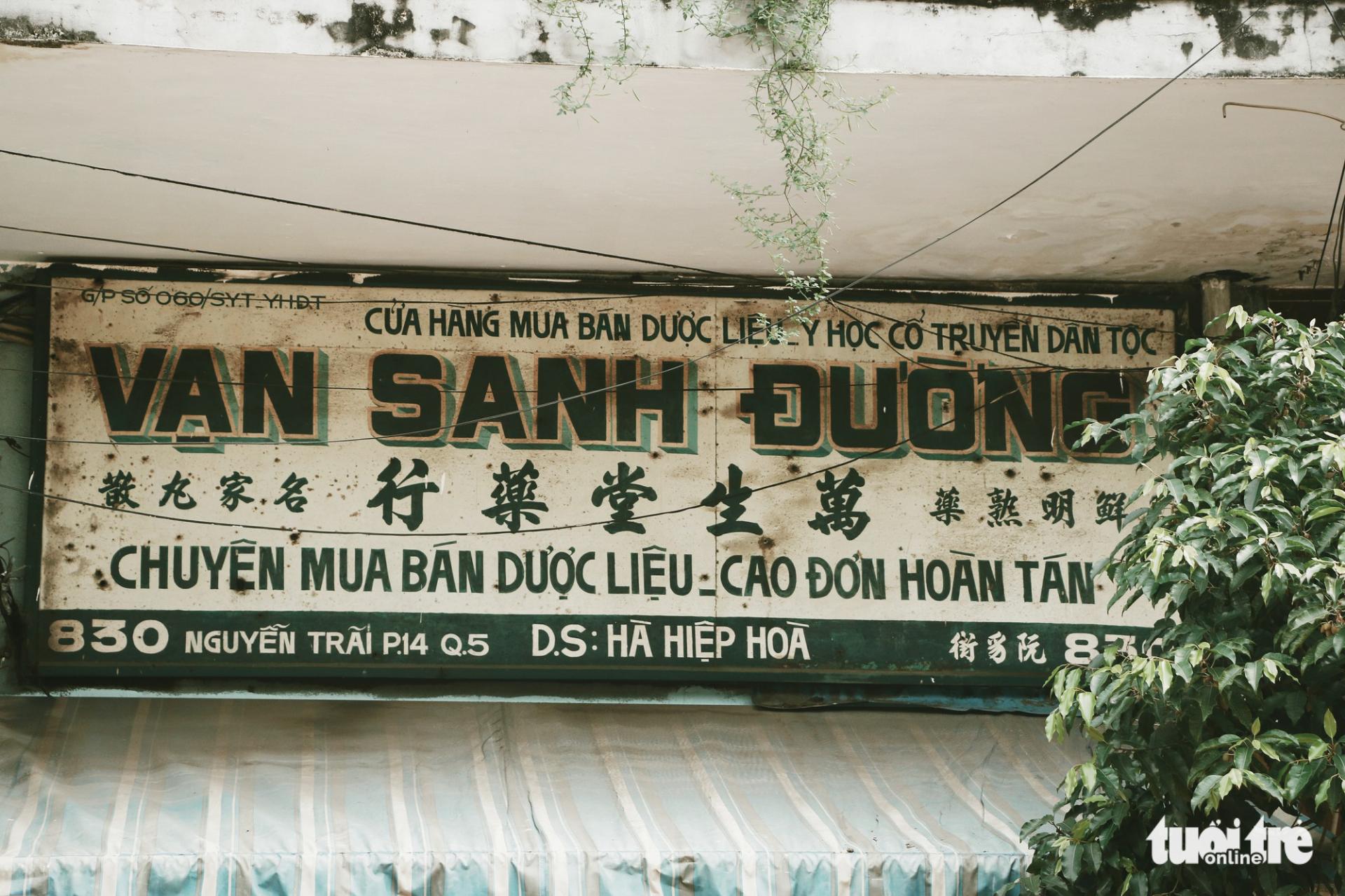 Nhìn những biển hiệu này để thấy Sài Gòn quá đỗi dễ thương - Ảnh 3.