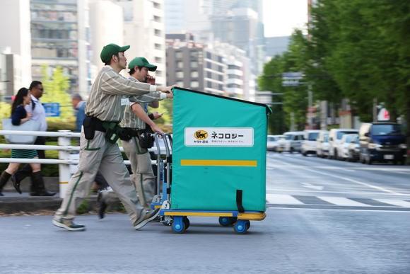 Nhật Bản công bố sách trắng về sức khỏe của người lao động - Ảnh 1.