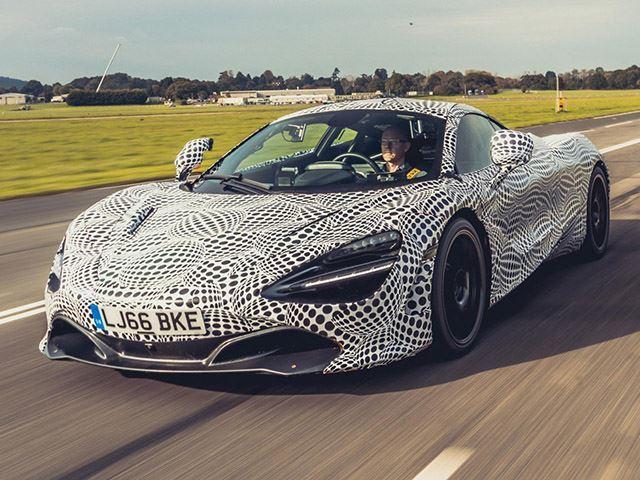 BP23 Hyper-GT: siêu xe nhanh như chớp của McLaren - Ảnh 2.