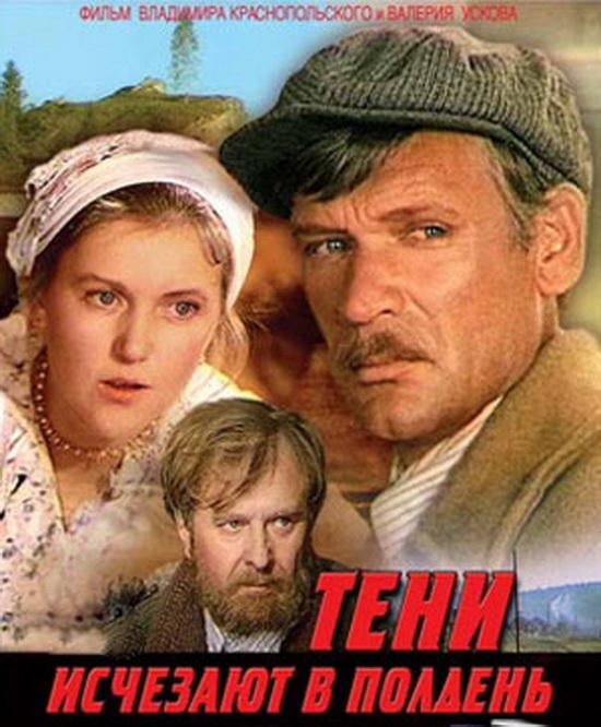 Phim Nga phát sóng trên VTV nhân kỷ niệm cách mạng tháng Mười  - Ảnh 2.