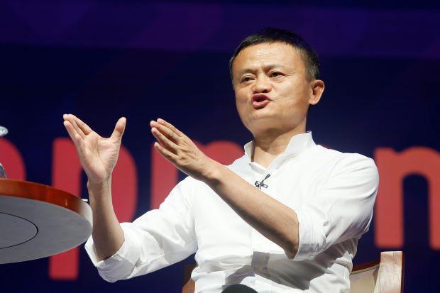 Jack Ma sẽ mở viện đào tạo doanh nhân công nghệ cao ở Indonesia - Ảnh 1.