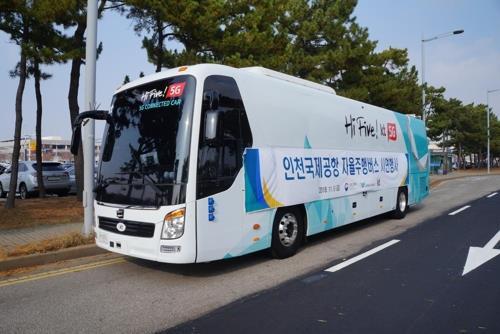 Sân bay Hàn Quốc đầu tiên có xe buýt tự lái - Ảnh 1.