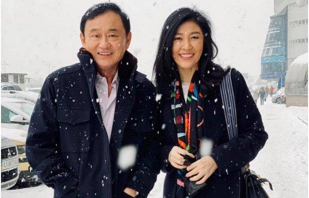 Ông Thaksin gặp thành viên Đảng Pheu Thai ở Singapore? - Ảnh 1.