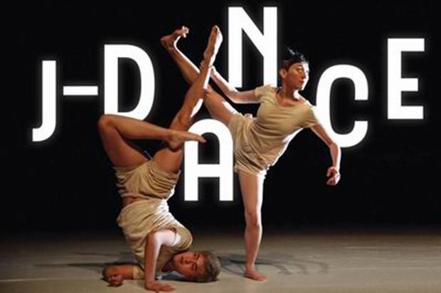 Biểu diễn múa J-Dance tại Hà Nội - Ảnh 1.