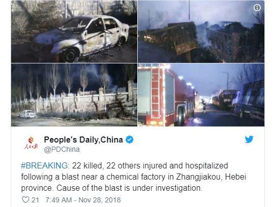 Nổ kinh hoàng ở Trung Quốc, ít nhất 22 người chết - Ảnh 2.