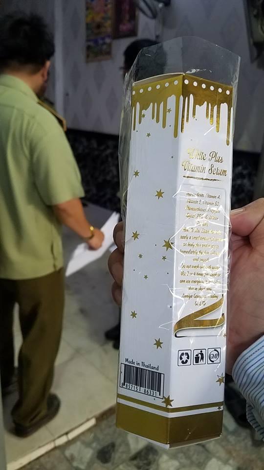 Sữa dưỡng thể sản xuất tại Việt Nam ghi Made in Thái Lan - Ảnh 4.