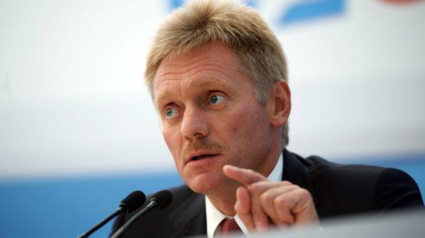 Điện Kremlin: Nói Nga đứng sau biểu tình áo vàng ở Pháp là vu khống - Ảnh 1.