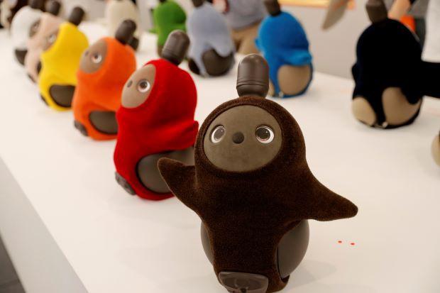Nhật Bản sản xuất robot chống trầm cảm - Ảnh 1.