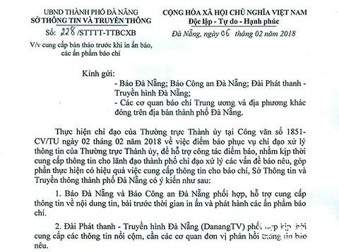 Đà Nẵng thu hồi công văn đề nghị các báo cung cấp nội dung trước khi in - Ảnh 4.