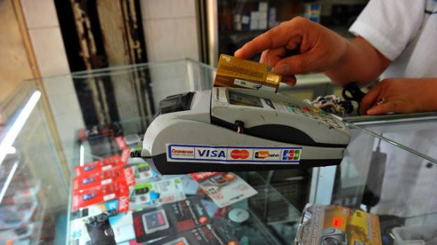 Chủ thẻ không được rút tiền mặt tại máy POS - ảnh 1