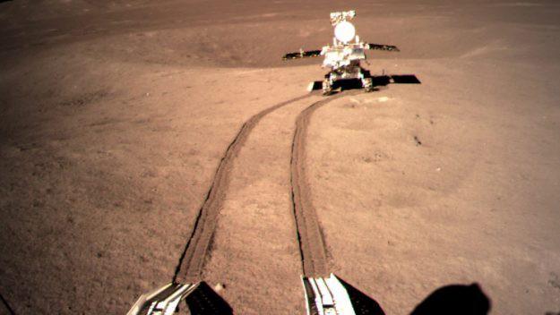Tàu Hằng Nga 4 bắt đầu khám phá bề mặt Mặt trăng - Ảnh 1.