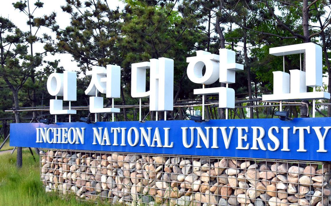 """164 sinh viên Việt Nam """"mất tích"""" ở Hàn Quốc: Bộ GD-ĐT đang phối hợp giải quyết"""