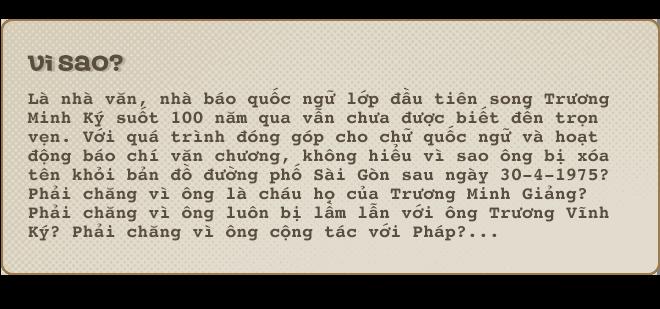 Kỳ 7: Trương Minh Ký - Nhà văn viết chữ quốc ngữ đầu tiên - Ảnh 8.