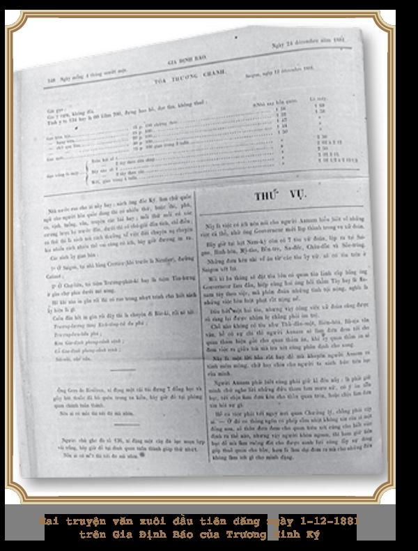 Kỳ 7: Trương Minh Ký - Nhà văn viết chữ quốc ngữ đầu tiên - Ảnh 4.