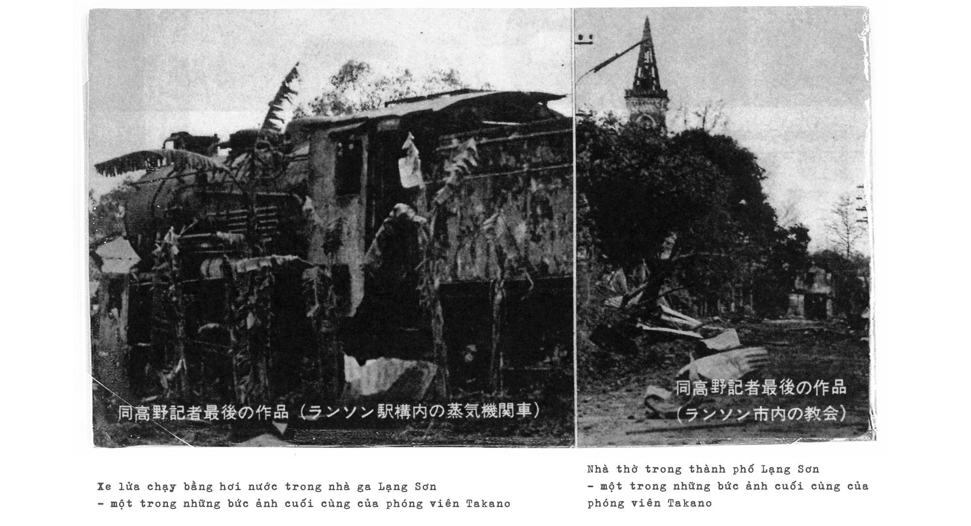Kỳ 2: Đụng độ quân Trung Quốc - Ảnh 10.