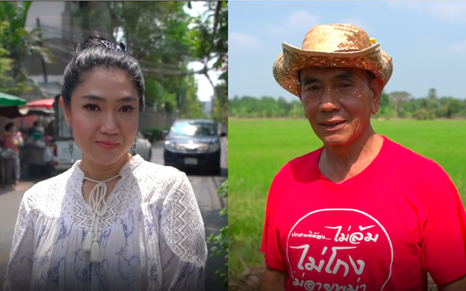 Sự khác biệt giữa thành thị và nông thôn Thái trước bầu cử