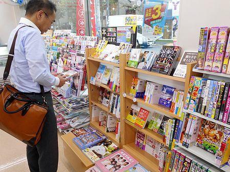 Bán sách trong cửa hàng tiện lợi vậy mà thắng lợi - Ảnh 2.