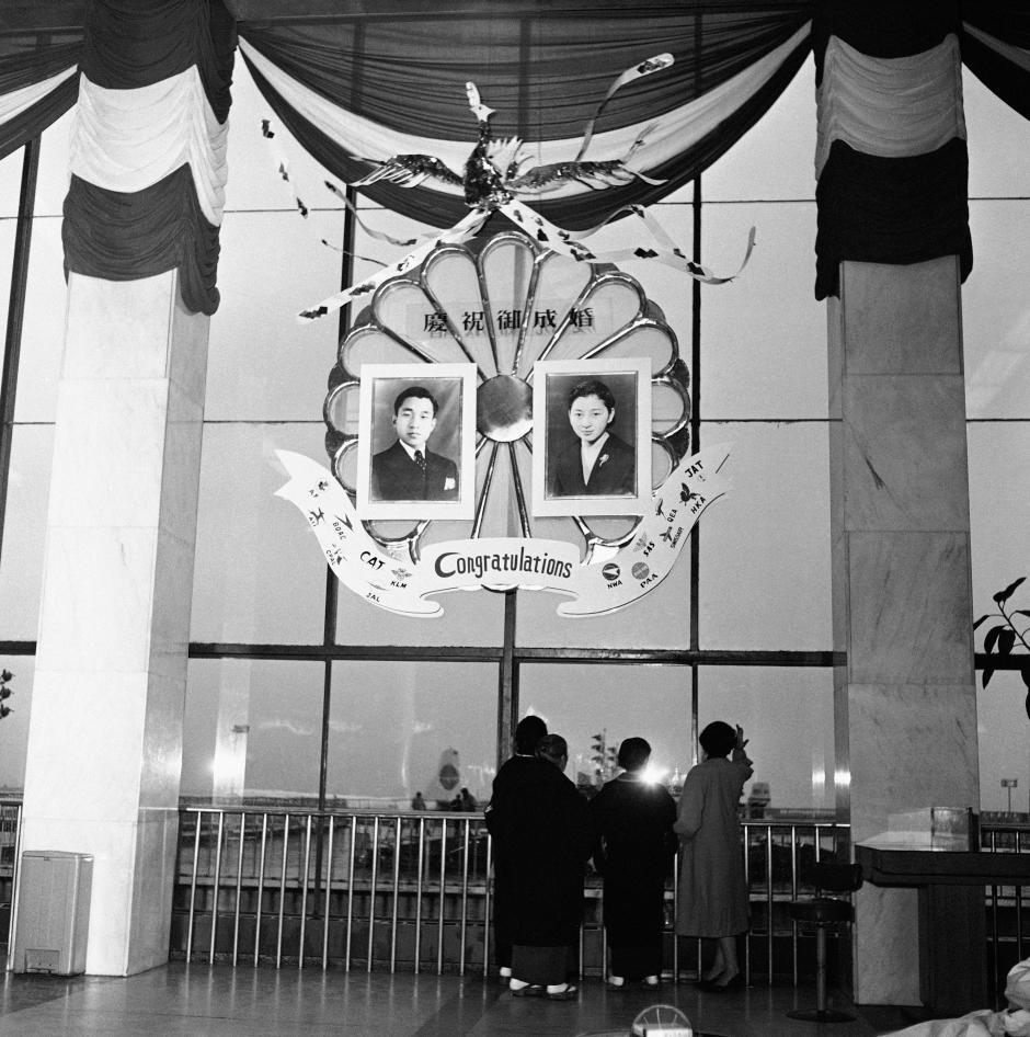 Những hình ảnh ghi dấu cuộc đời Nhật hoàng Akihito - Ảnh 6.