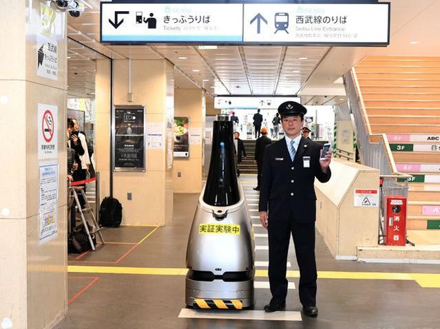 Nhật Bản ra mắt robot tuần tra an ninh tại sân bay - Ảnh 1.