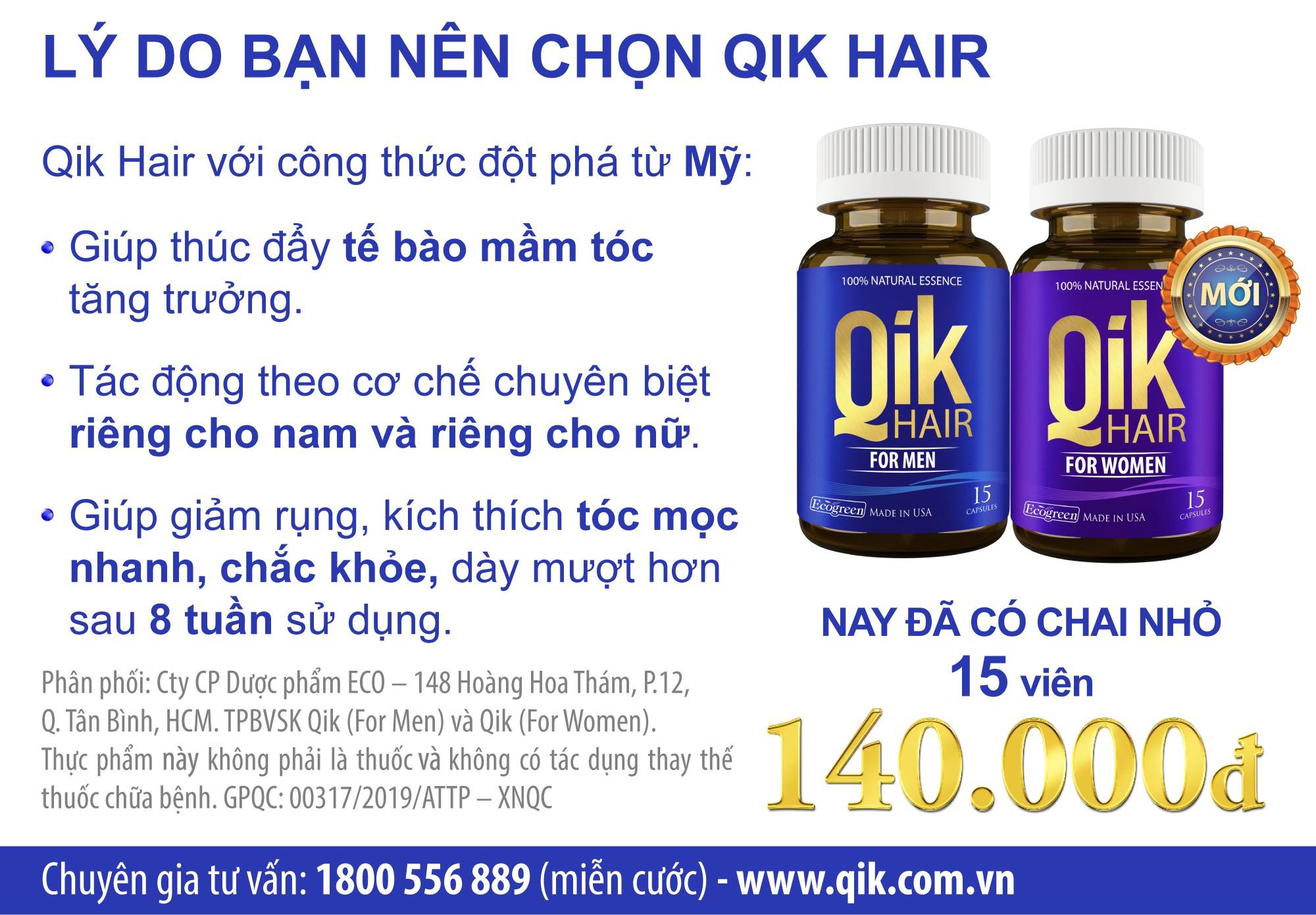 qik_15v_pr_online_box_desk