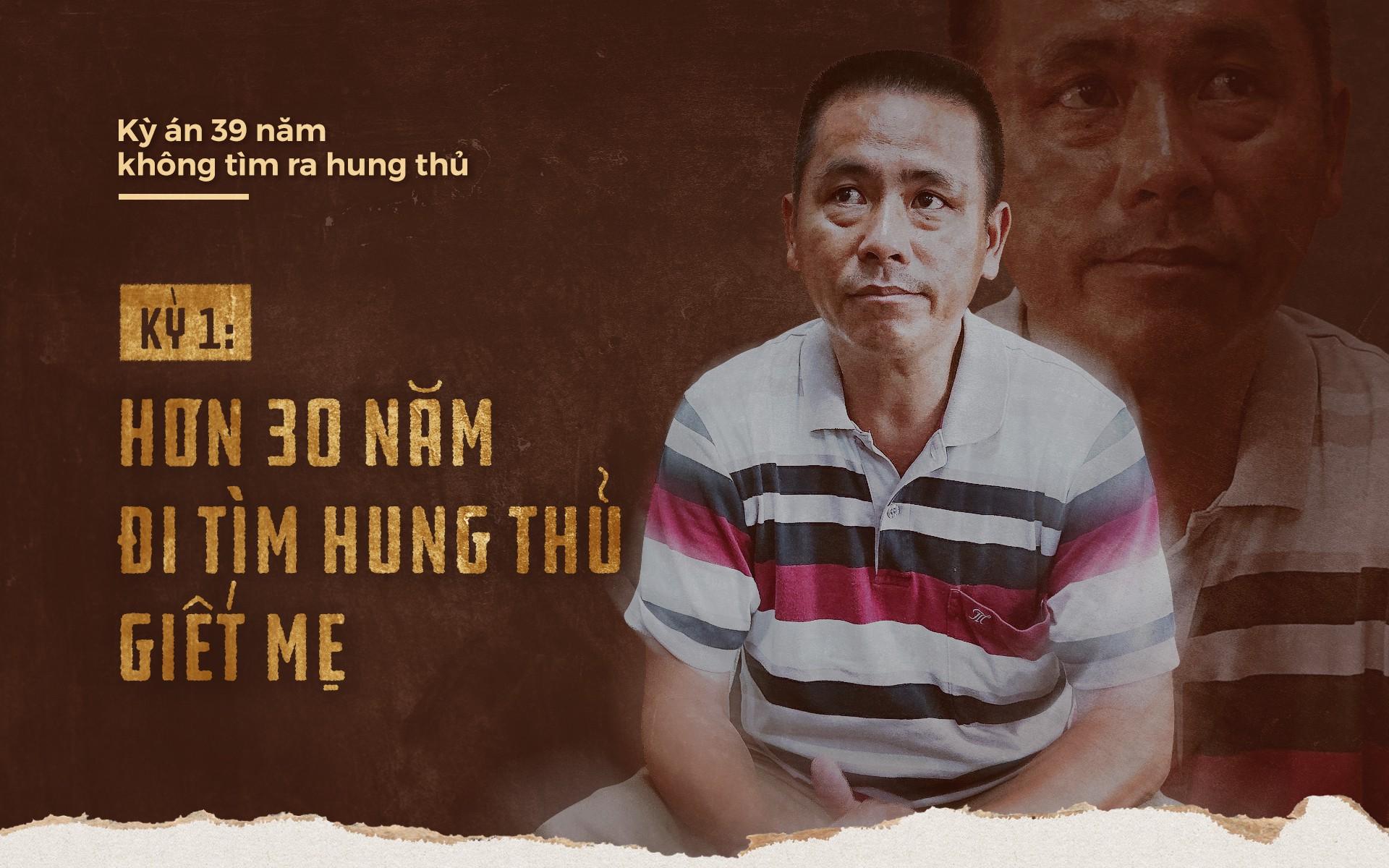 Hơn 30 năm đi tìm hung thủ giết mẹ