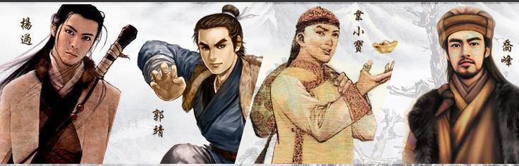 Kim Dung qua đời, thế giới võ hiệp đại loạn, Lộc đỉnh ký 2020 gây thảm họa - Ảnh 9.