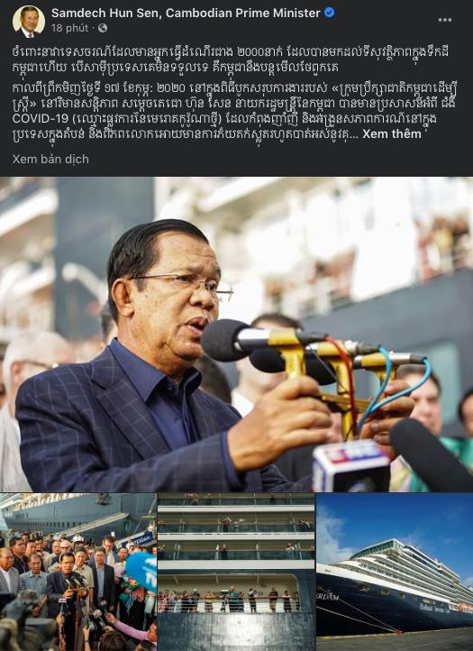 Bộ Y tế Campuchia bác thông tin nói ông Hun Sen nhiễm virus corona - Ảnh 2.