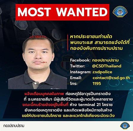 Binh sĩ Thái Lan xả súng: 25 người chết, tất cả con tin đã được giải cứu - Ảnh 1.