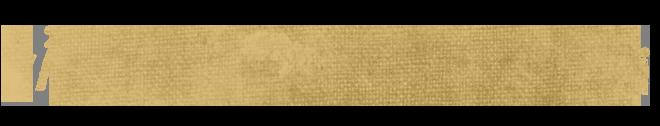 Kỳ cuối: NẬM NGẶT - NỖI ĐAU HẬU CHIẾN CHƯA NGUÔI… - Ảnh 6.