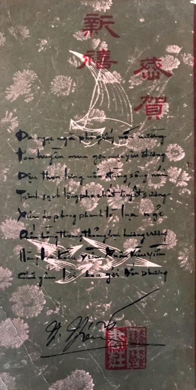 'Ông tổ' của nghệ thuật thư pháp chữ Việt - Ảnh 7.