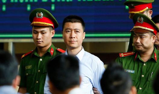 Vụ án Phan Sào Nam: Mất dấu 3,5 triệu USD trong ngân hàng ở Singapore - Ảnh 1.