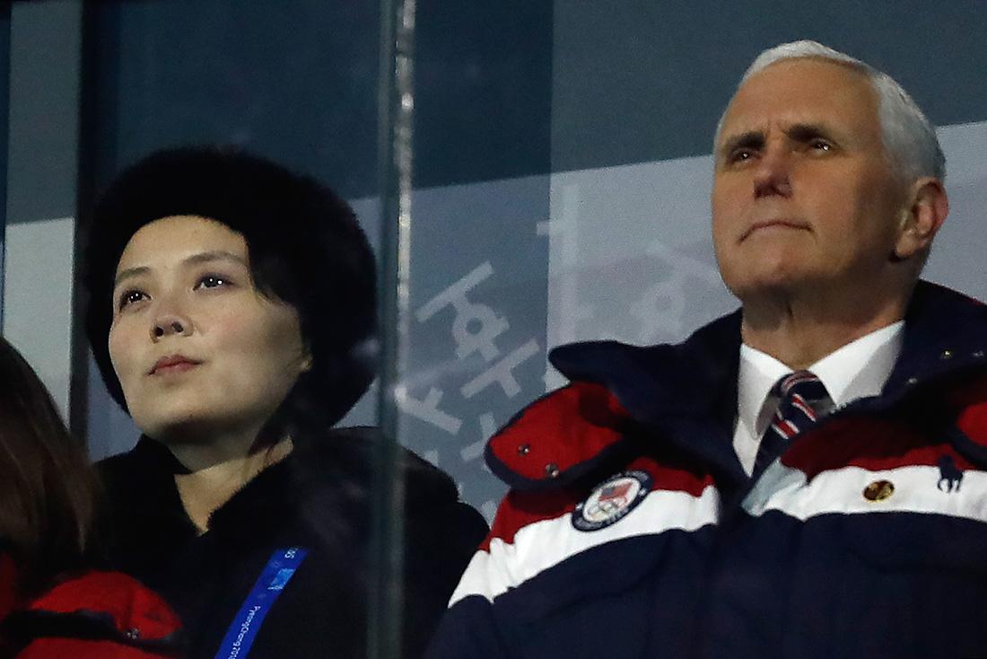 Em gái ông Kim Jong Un được chờ đón hơn sao điện ảnh - Ảnh 7.