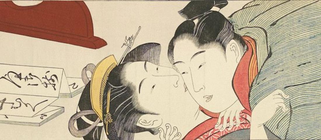 Xuân cung họa: Tình dục và khoái lạc trong nghệ thuật Nhật Bản - Ảnh 9.
