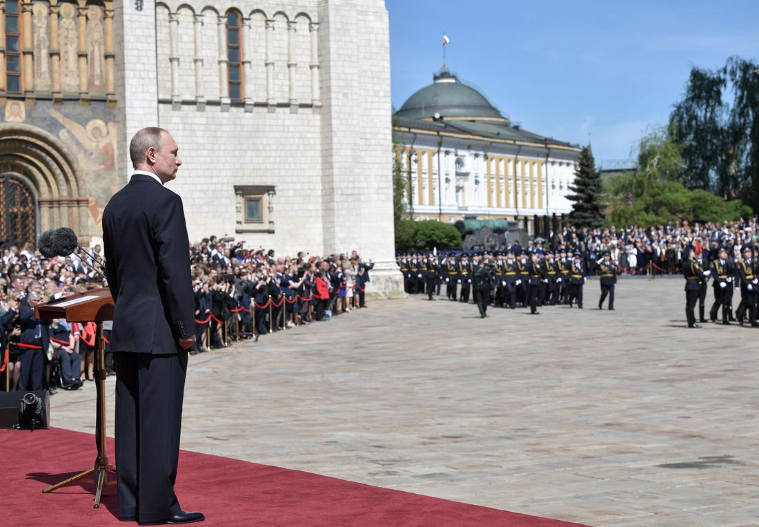 Toàn cảnh lễ nhậm chức tổng thống Nga lần 4 của ông Putin - Ảnh 15.