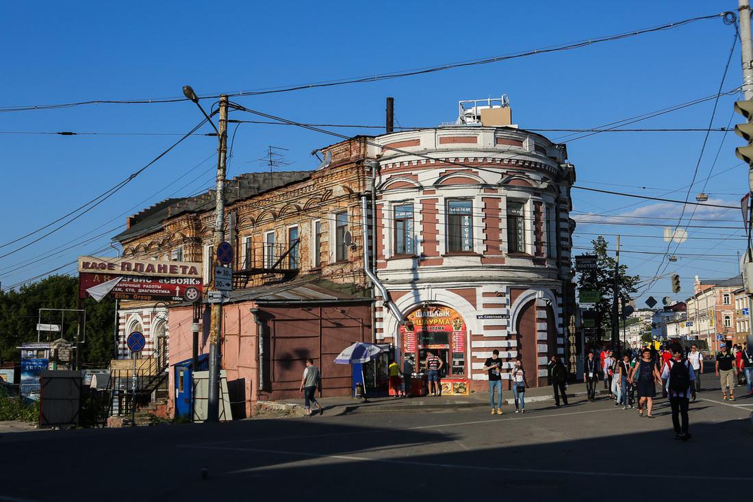 Vẻ đẹp ngủ quên ở Nizhny Novgorod - Ảnh 1.