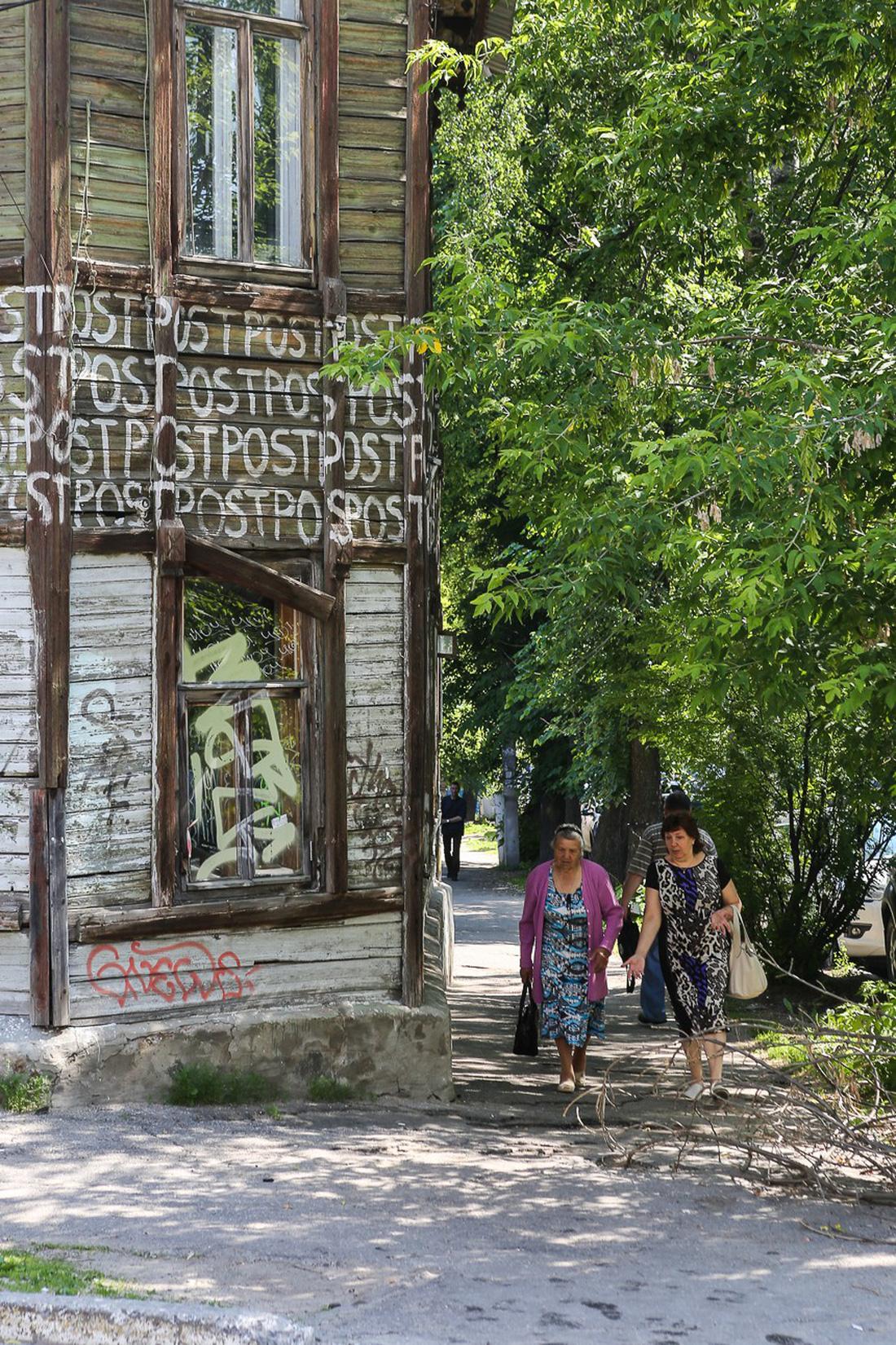 Vẻ đẹp ngủ quên ở Nizhny Novgorod - Ảnh 6.