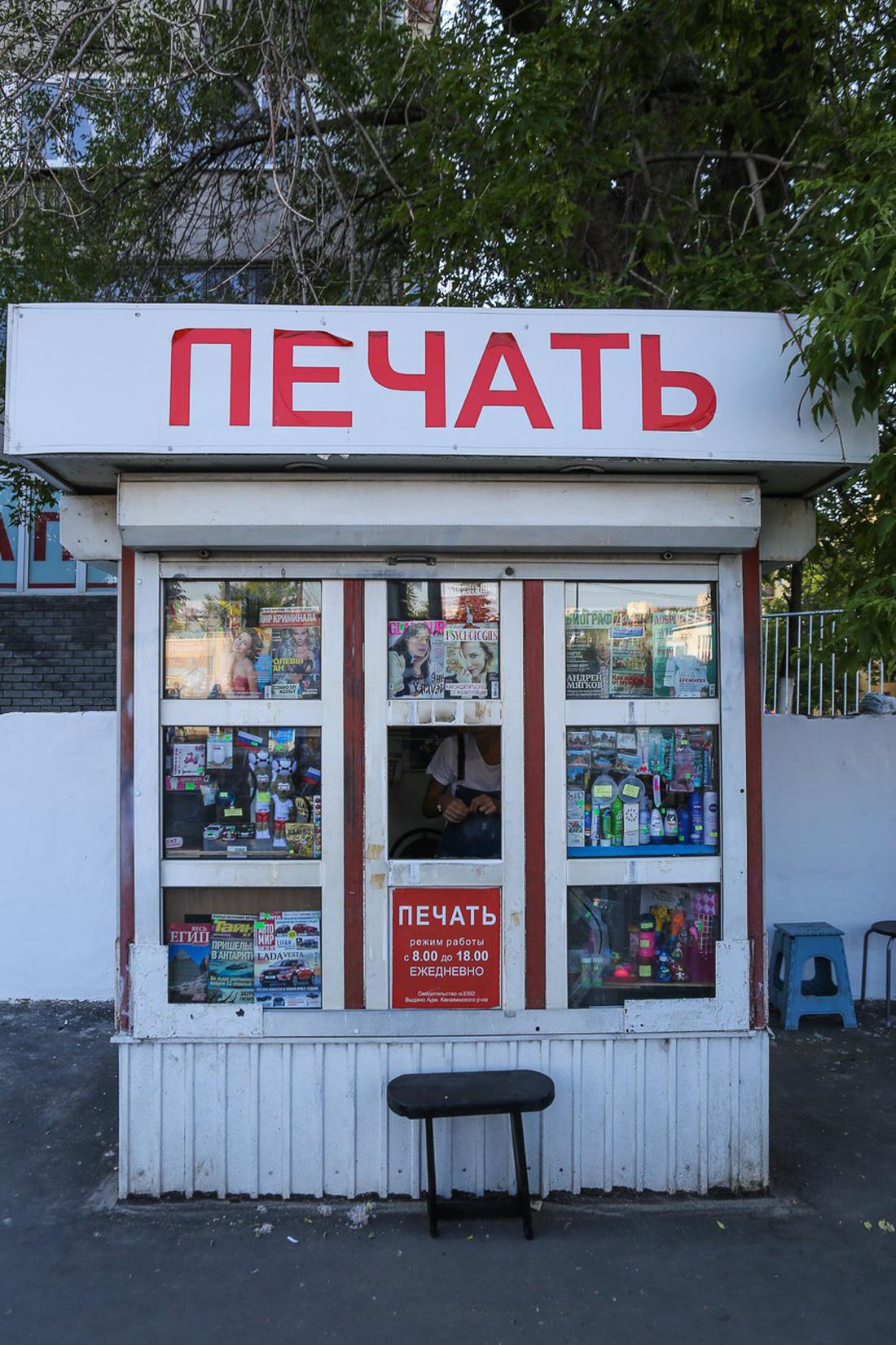 Vẻ đẹp ngủ quên ở Nizhny Novgorod - Ảnh 7.