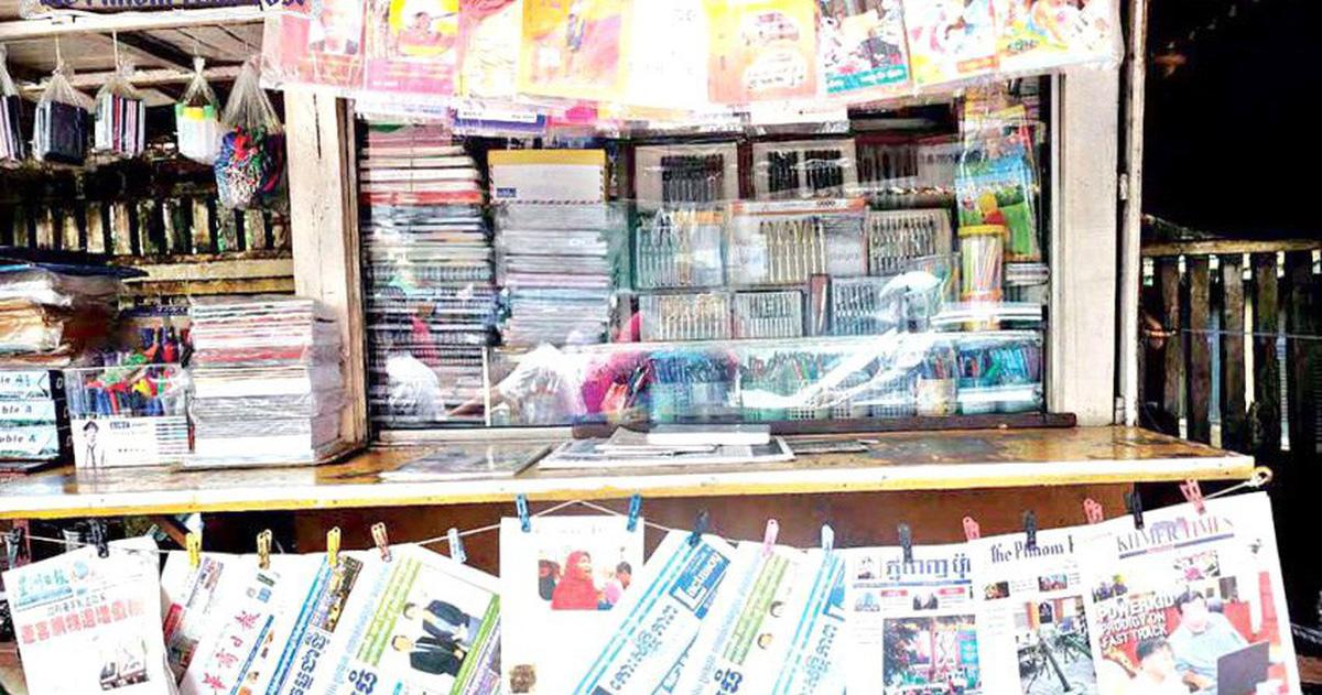 Báo tiếng Hoa mọc như nấm ở Campuchia