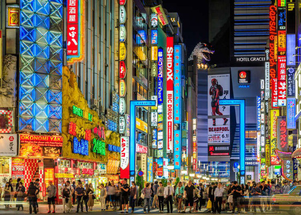 Shinjuku, Shibuya, Harajuku: những điểm không thể bỏ qua khi đến Tokyo - Ảnh 1.