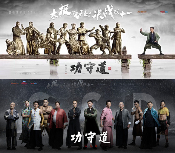 Động thái của tỉ phú Jack Ma và mục đích của Công thủ đạo - Ảnh 2.