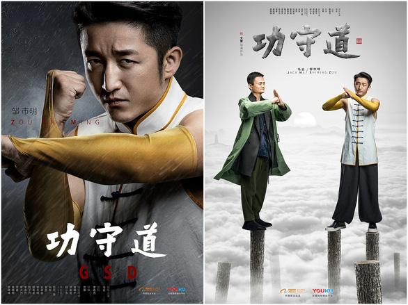 Động thái của tỉ phú Jack Ma và mục đích của Công thủ đạo - Ảnh 13.