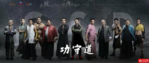 Chân Tử Đan, Lý Liên Kiệt, Ngô Kinh đóng phim của tỉ phú Jack Ma - Ảnh 2.