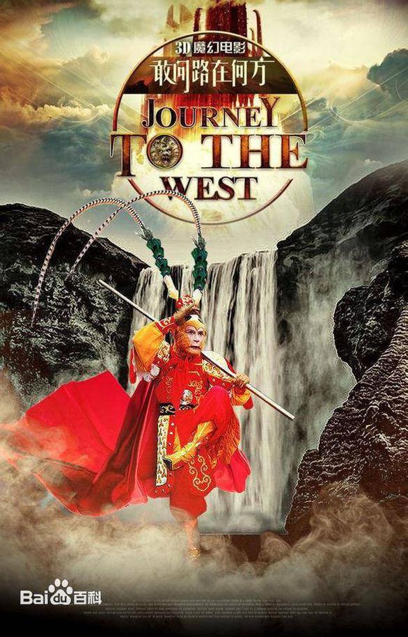 Lục Tiểu Linh Đồng cùng Hollywood làm Tây du ký 3D - Ảnh 4.